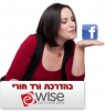 קורס פייסבוק לעסקים
